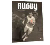 "Журнал ""RUGBY"""